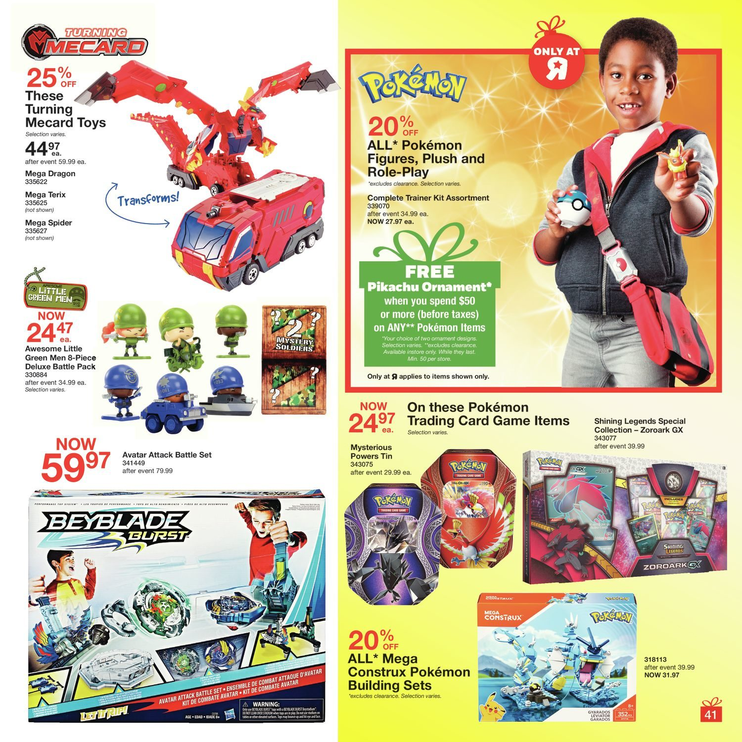 Toys R Us Weekly Flyer 2017 Playbook Nov 3 16 Iron Man Repulsor Fx Circuit V24 Light Sound Effects For Your