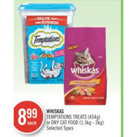 Whiskas Temptations Treats or Dry Cat Food