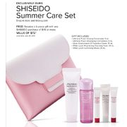 Shiseido Summer Care Set - $72.00