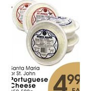 Fiesta Farms: Santa Maria Or St  John Portuguese Cheese