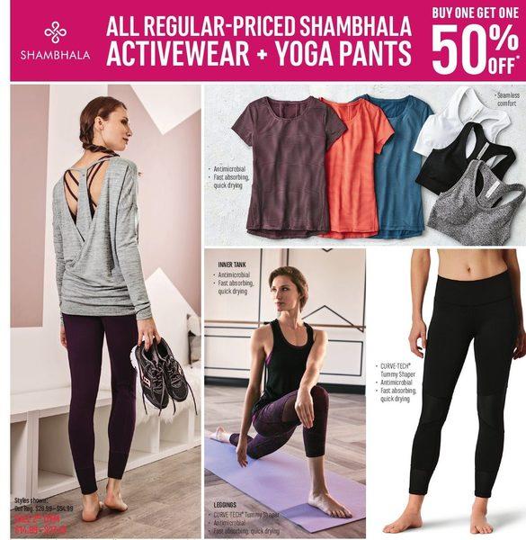 a278de6f86fc7 Mark's Shambhala Activewear + Yoga Pants - $14.99-$27.49 (BOGO 50% off)  Shambhala Activewear + Yoga Pants