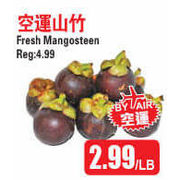 Fresh Mangosteen - $2.99/lb