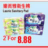 Laurie Sanitary Pad - 2/$8.88